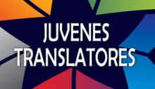 Juvenes-Translatores-313x211